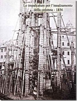 Immacolata, 1856b copia